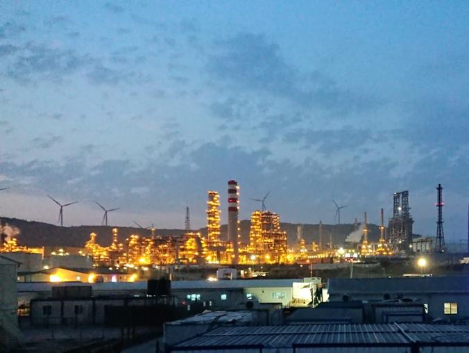 The opening ceremony of Aegean Refinery - STAR was held today